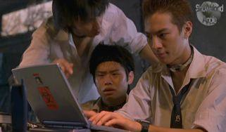 Computer boys