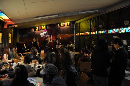 Jam session bar